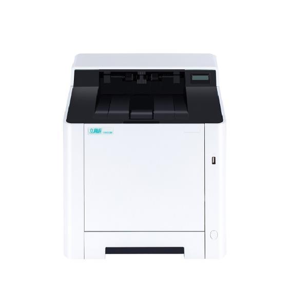 立思辰A4彩色激光打印机GA3530cdn