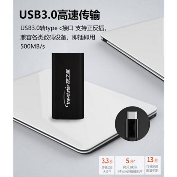 C10二代固态移动硬盘-256G